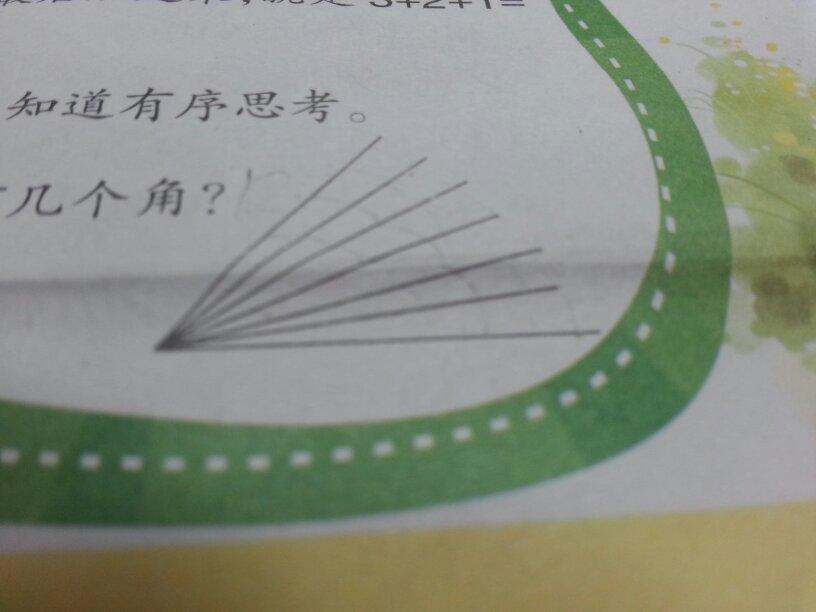 是否小学题目数角的数学请问有小学计算。这题课文公式场第一雪图片