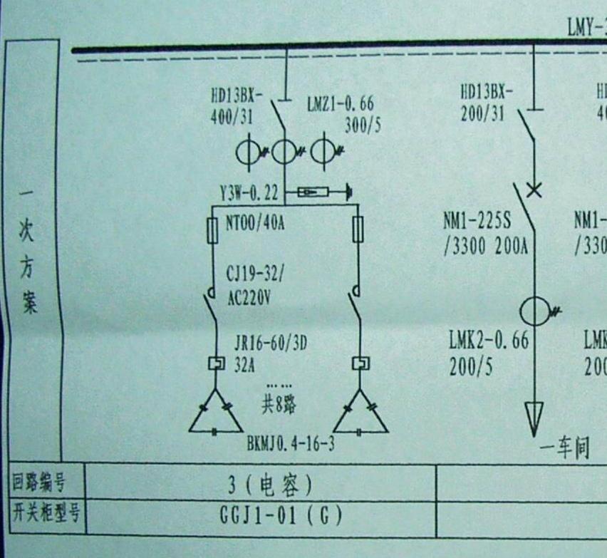 1,画出动态电容补偿柜的2组电容的电路图.(简略图