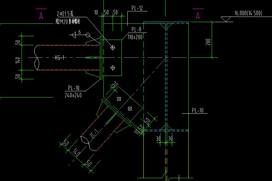 钢结构系杆连接板怎么算,我没做过钢结构的请回答的详细一点