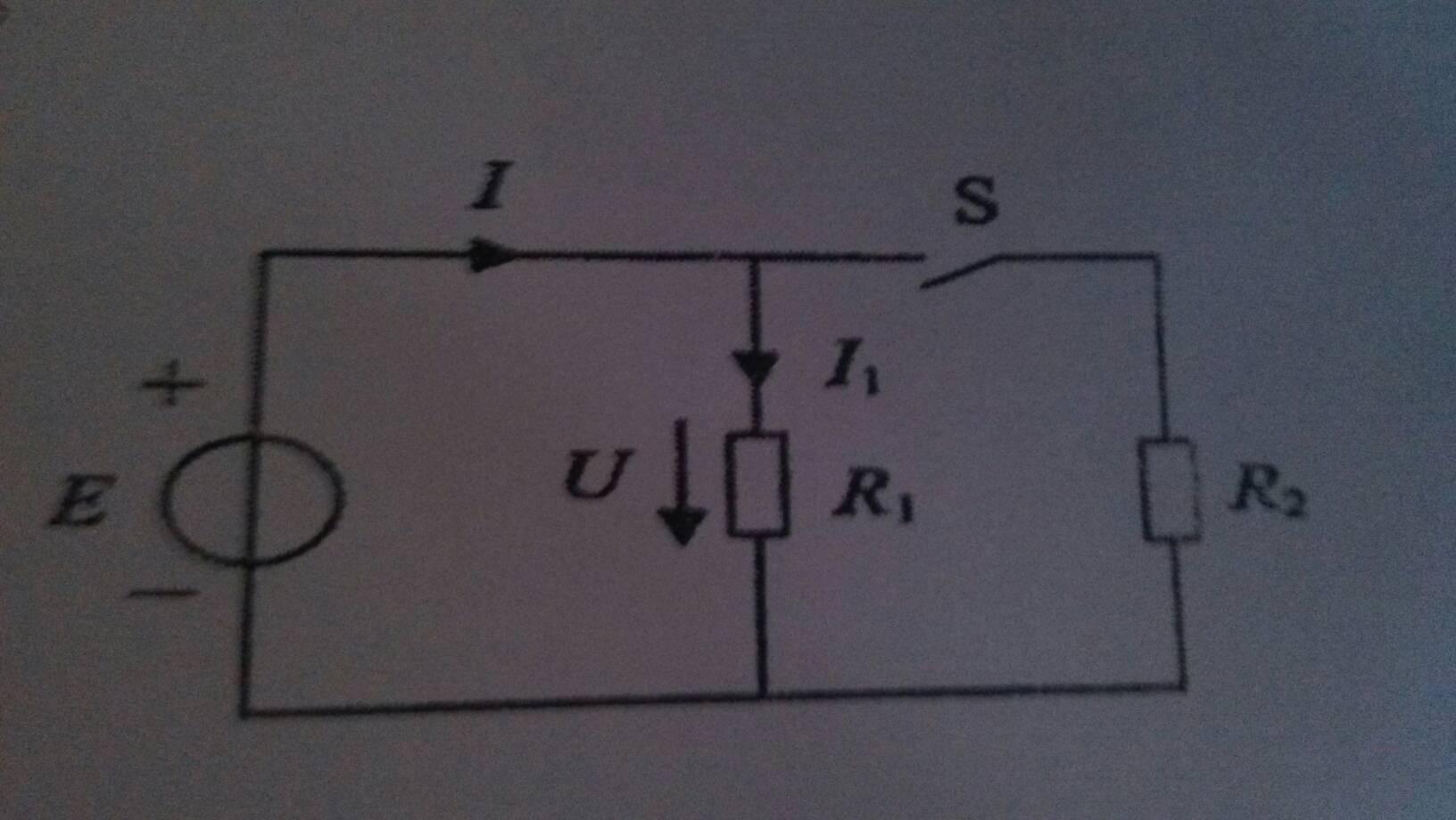 开关s从断开状态闭合后,电路中物理量的变化情况?