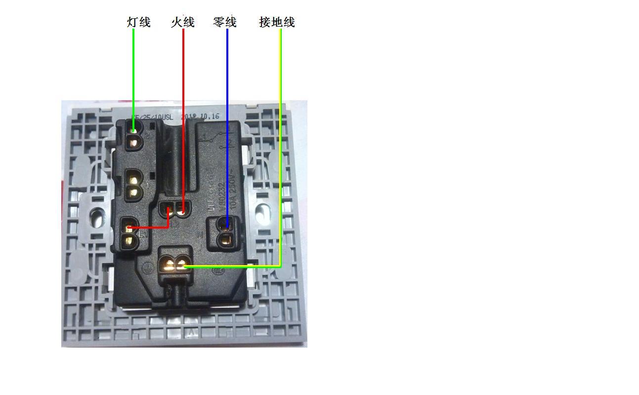 一个带开关的5孔插座怎么接