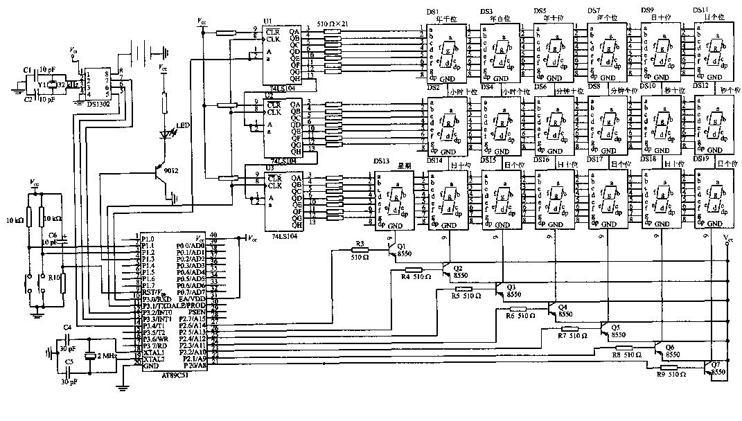 74ls164驱动数码管的程序怎么不会显示呢?大神帮帮忙!