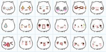 求萌化版猥琐猫qq表情图片
