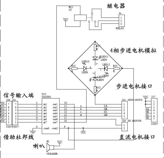 52单片机接uln2003 怎么驱动3-6v额定电压直流电机 麻烦详细点,最好有
