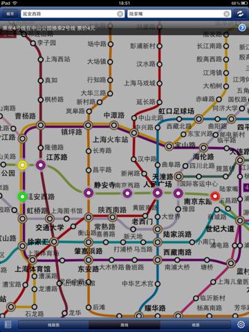 如何辨别上海地铁三号线与四号线?