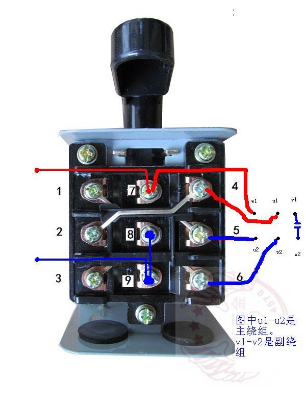 这个倒顺开关,请您告诉单相电动机接线方法,电源接几号触点,单相电动