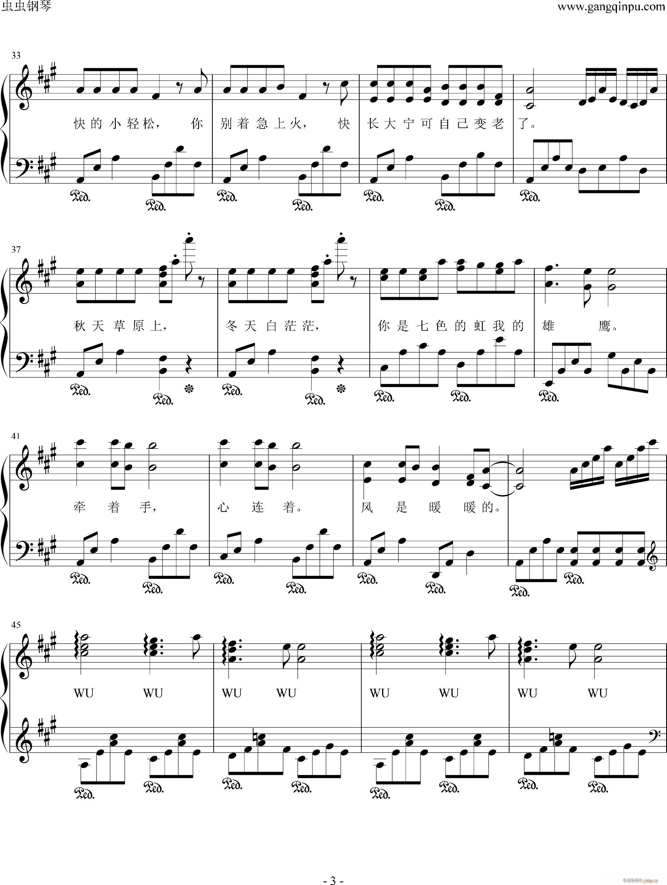 帮我把钢琴谱翻成数字简谱,谢谢.