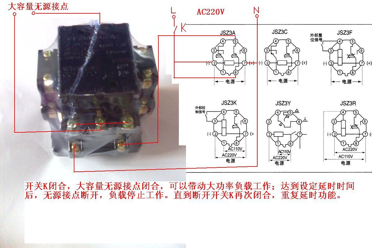 超级式时间继电器和老款220v交流接触器以及跟一个开关的接线图?
