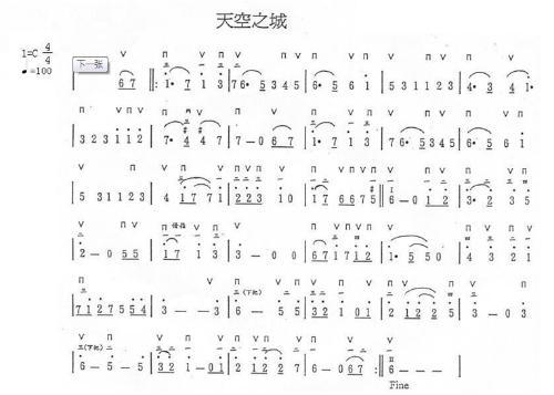 键盘钢琴曲谱 天空之城(完整版 带和弦)