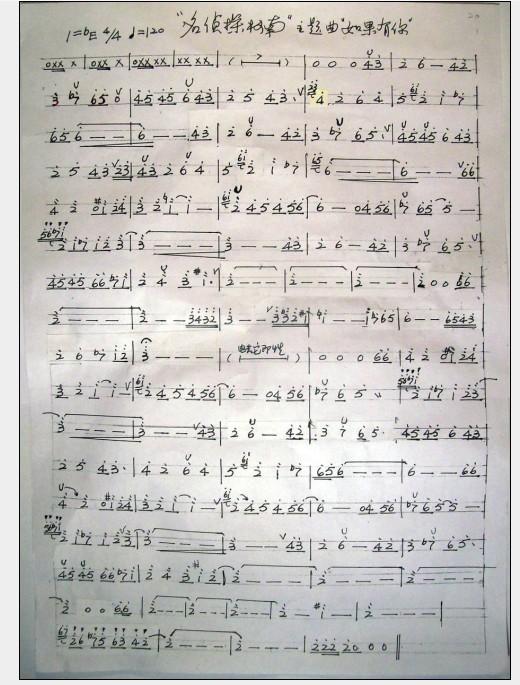 名侦探柯南主题曲 银翼的魔术师 萨克斯五线谱