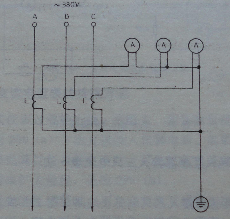 三个互感器带三个电流表及一个电度表怎样接线