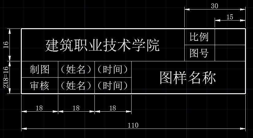 CAD大小A2的标题栏图形是?A1,A2,A3的cad里怎么图纸取消轮廓图片