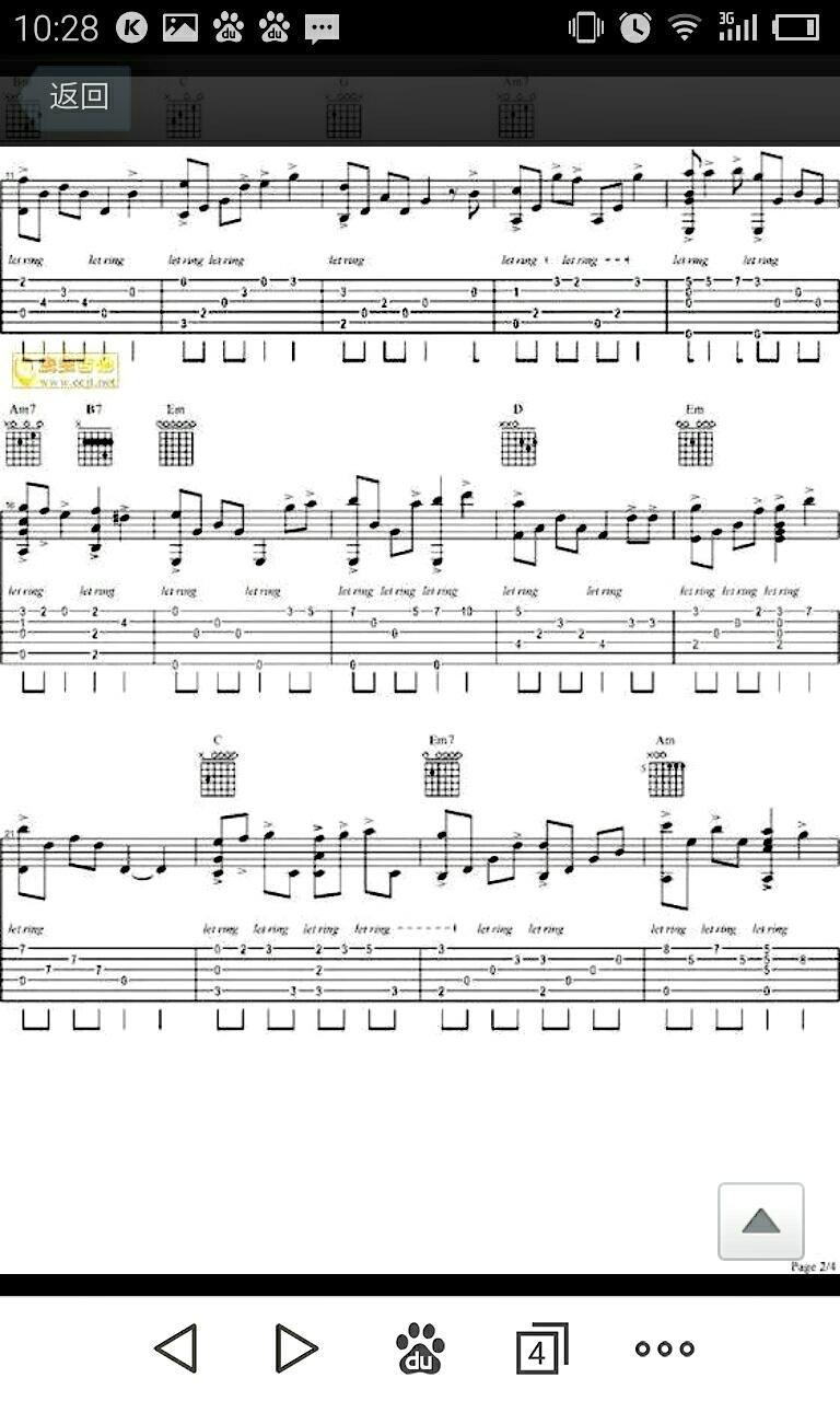 天空之城吉他谱.简谱版.新手