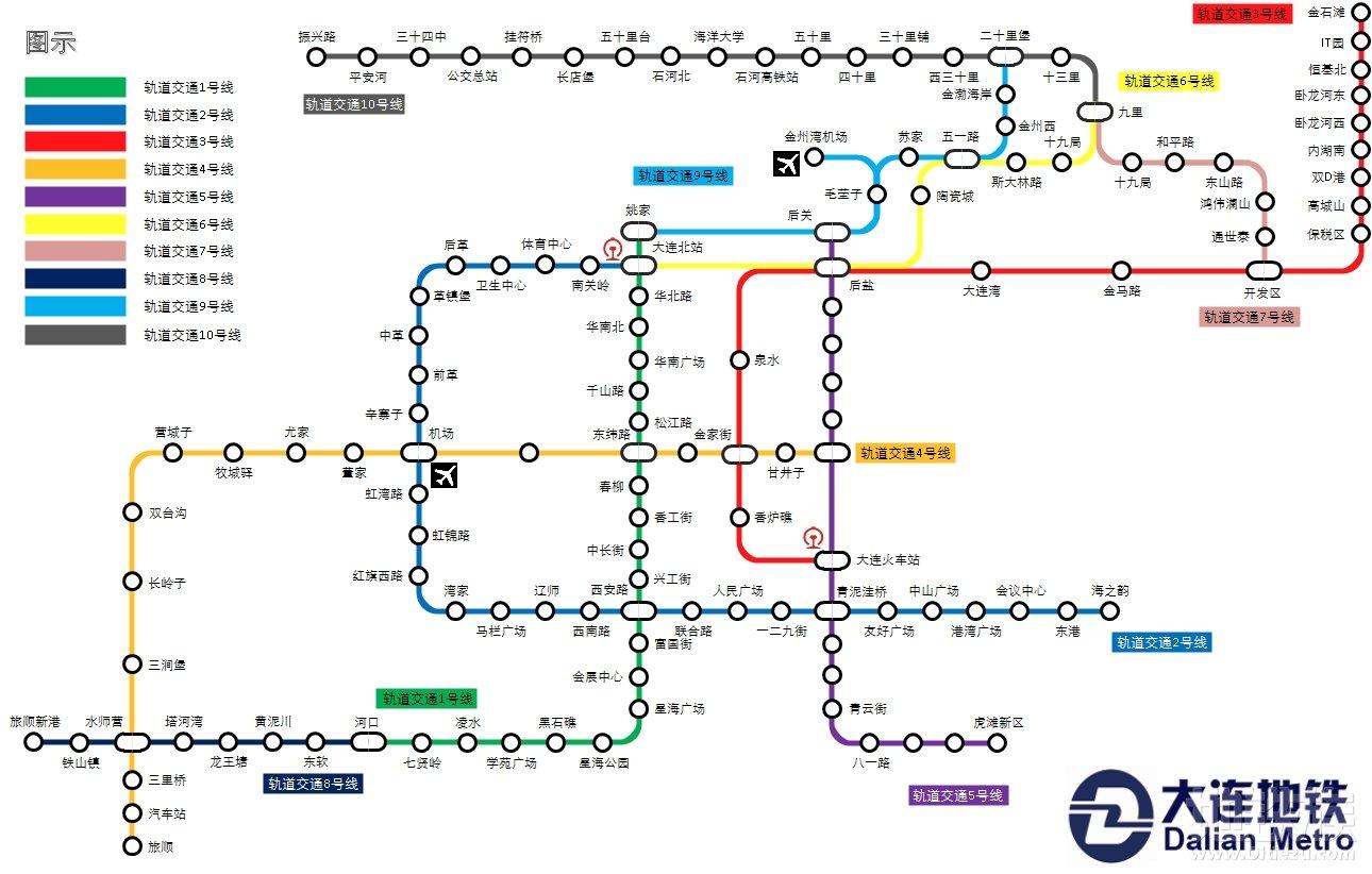 跪求大连地铁线路图,票价什么的要详细点图片