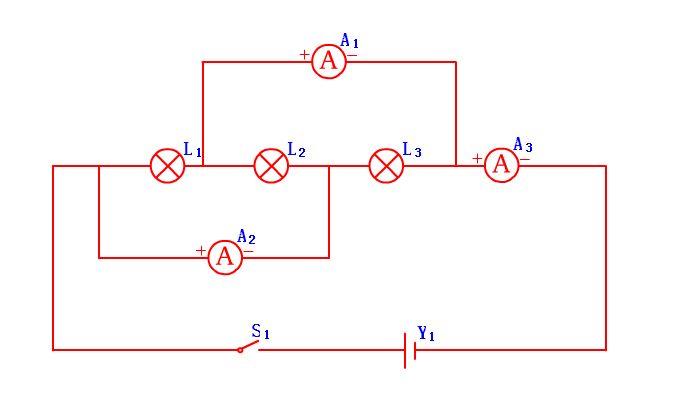 一个初三电路图,请物理大神帮忙画等效电路图,感谢!