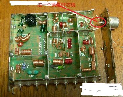 电视机高频头维修