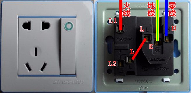 开关带插座有l l1 n怎么接线
