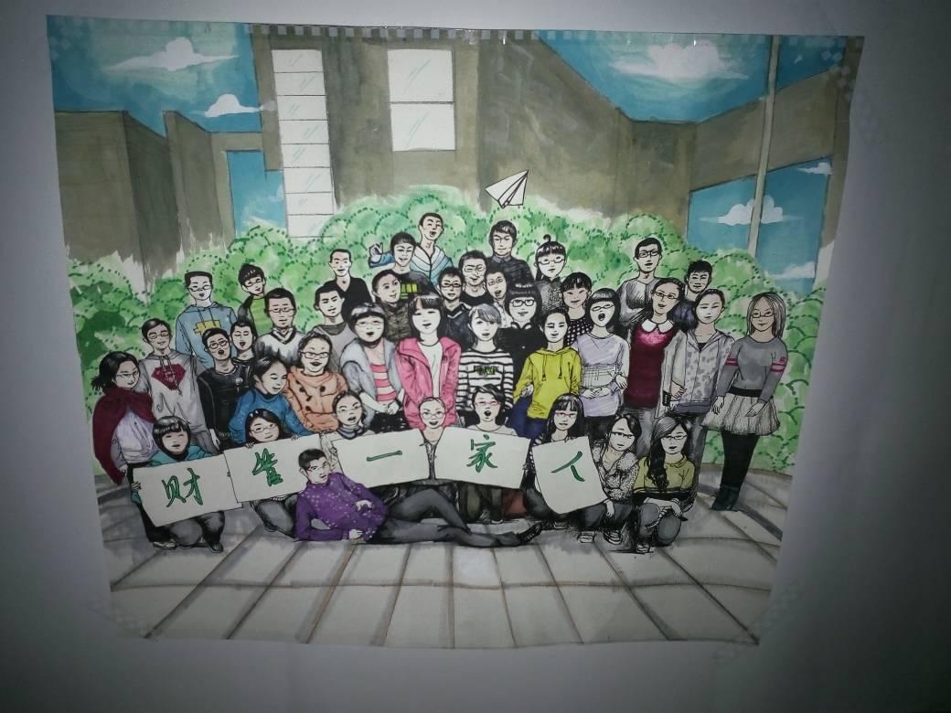 手绘班级合照卡通
