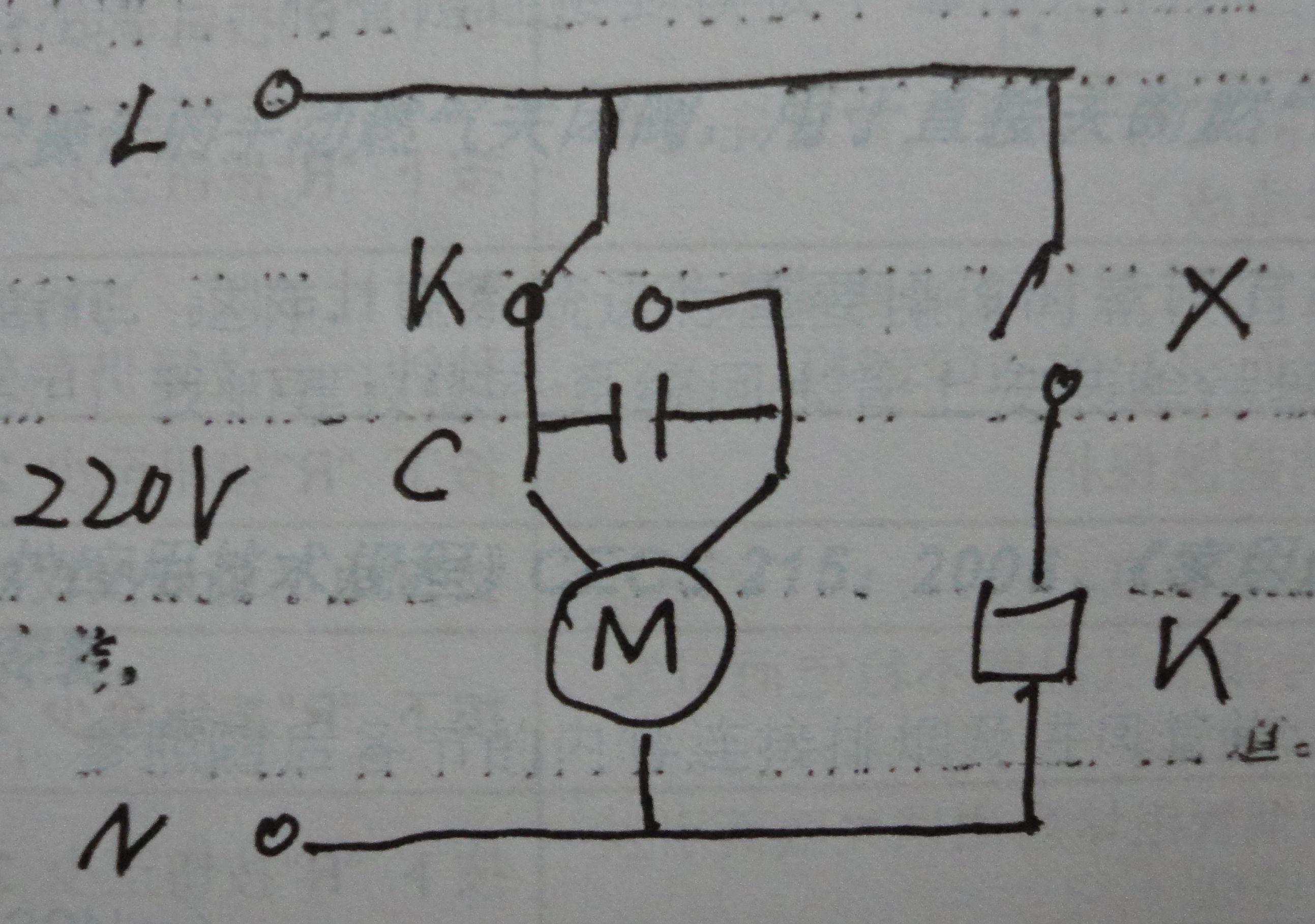 用行程开关和继电器怎样实现220v电机得正反转