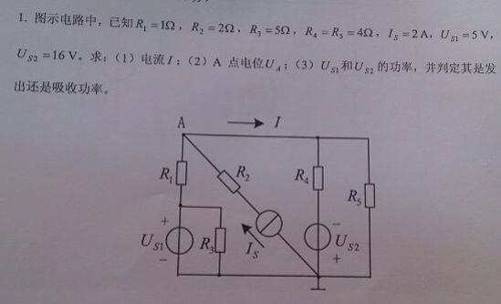 求一简单电工技术电路图分析
