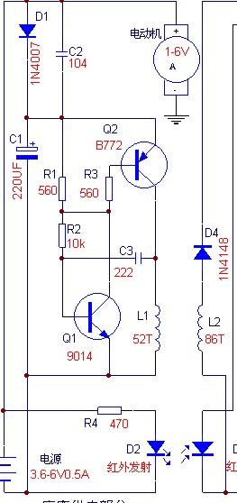求旋转led无线供电模块的电路图 谢谢了~ 269287142@qq.com
