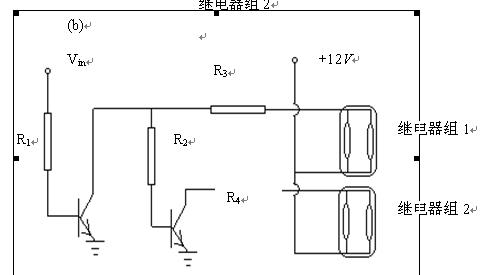 电压信号控制换向开关求助啊,,,, 这个继电器怎么就连一个12v的啊