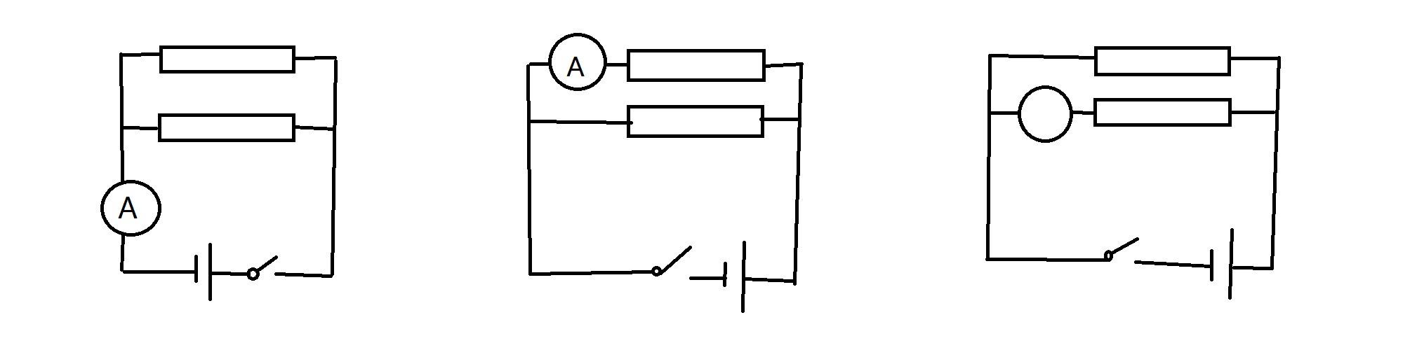 如何探究并联电路中电流的特点(电阻2个,电流表1个,电源开关各1个)