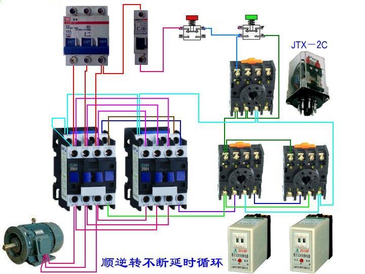 时间继电器怎样接线 我买了两个js14pac380时间继电器