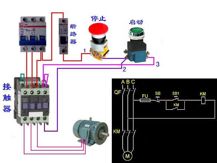 三相电机,它的起动,怎解是控制一边火线的?求解!