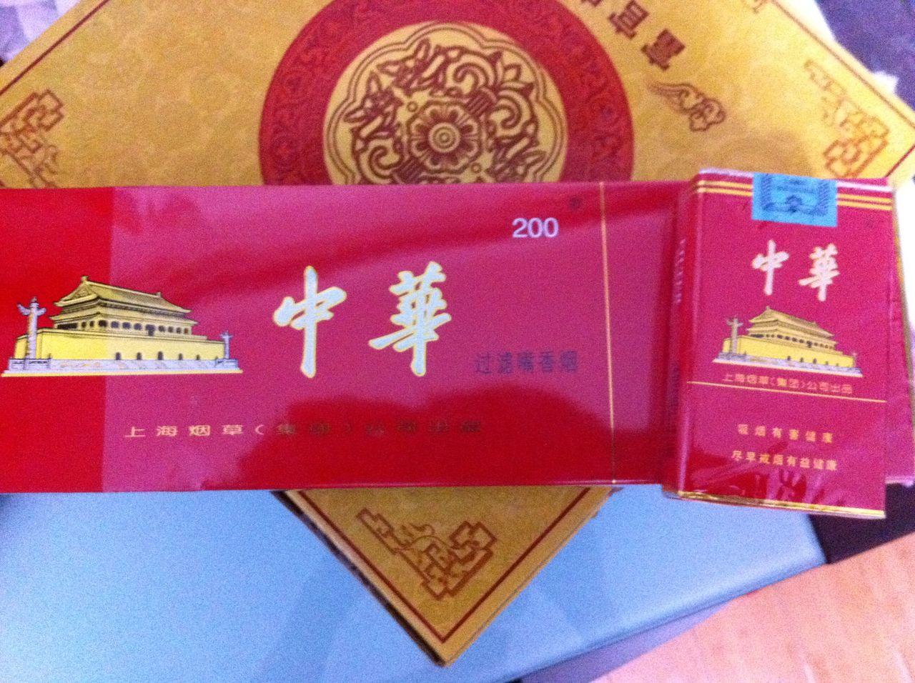 中华1951多少钱一包_谁给看看这种中华香烟多少钱一包?没有看见条形码啊
