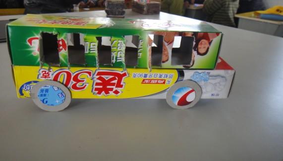 如何diy纸盒制作小汽车模型方法图解