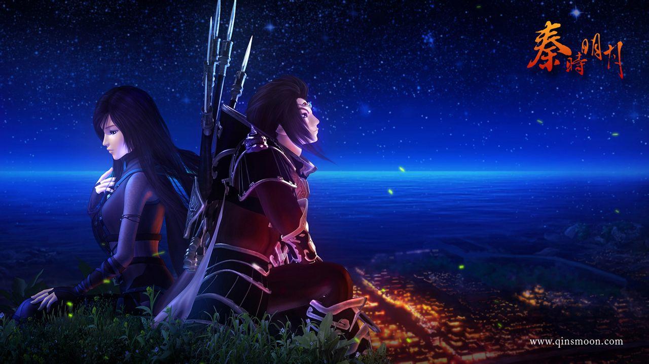 秦时明月高清下载_求秦时明月里阴阳家的高清图,还有主要是石兰的