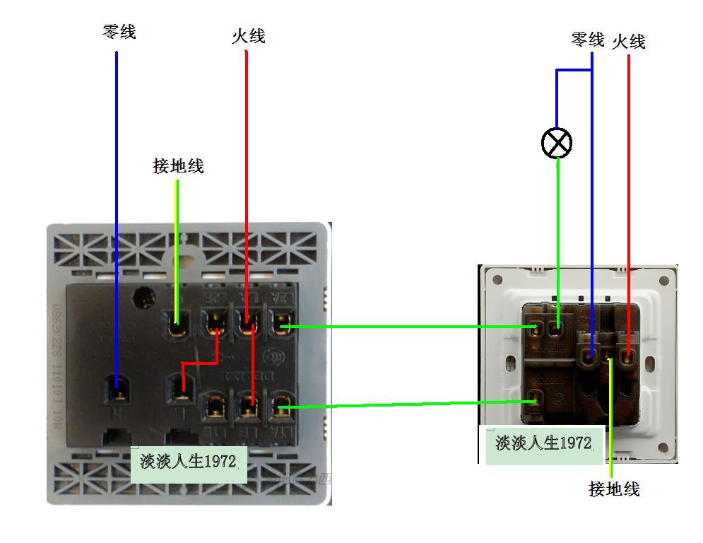 给你个实物接线图吧, 一开双控带五孔插座开关接二开?