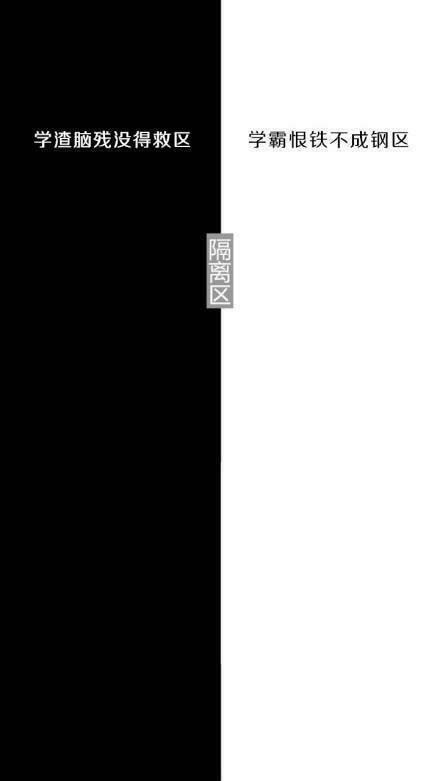 可爱搞笑qq聊天背景图片要高清黑白图片
