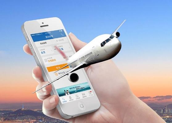在网上订飞机票,拿票时还要交其他费用吗