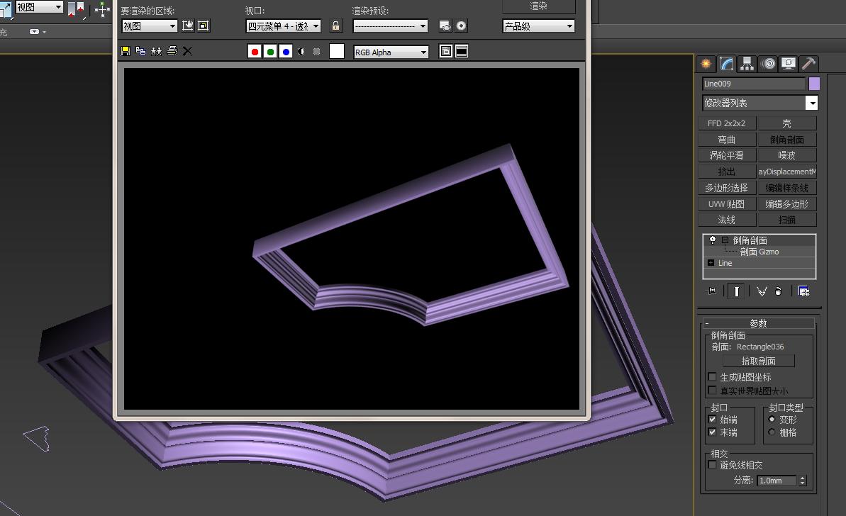 在3dmax中怎样做弧形石膏线图片