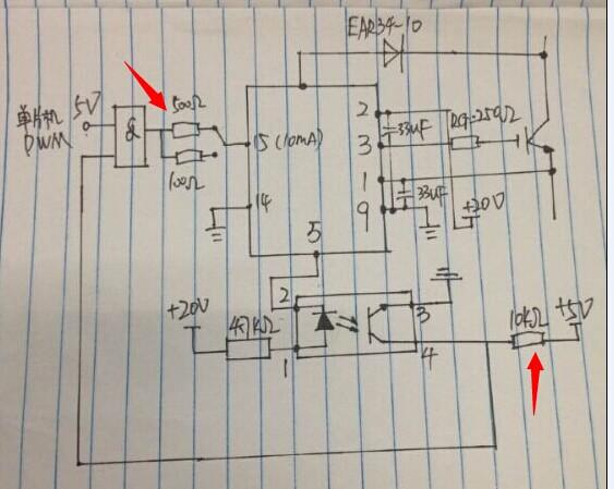 单片机接光耦隔离,做一个简单的非门.哪一个图比较好.