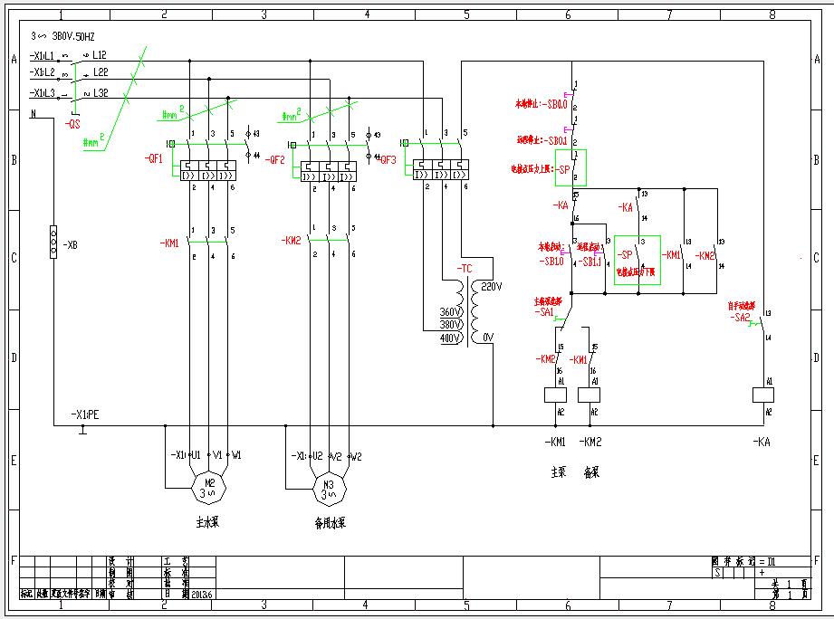 电接点压力表控制两台补水泵,有手自动转换,有远程就地,两台互为备用?
