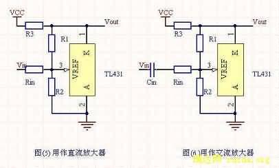 tl431如何替代运放的接法,及tl431是否可以作为电路开关用