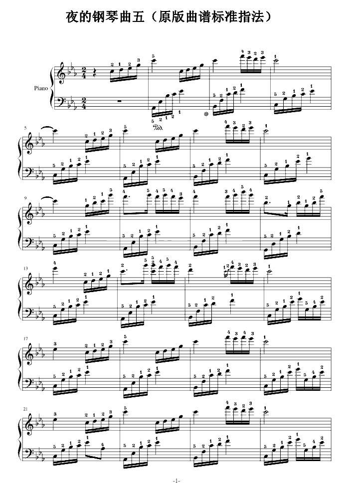 以下是《夜的钢琴曲五》钢琴曲谱