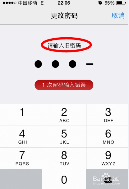 wifi信号几乎满格,但是速度很慢,请问怎么解决呢?