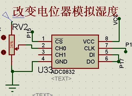 51单片机和adc0832采集电压的问题