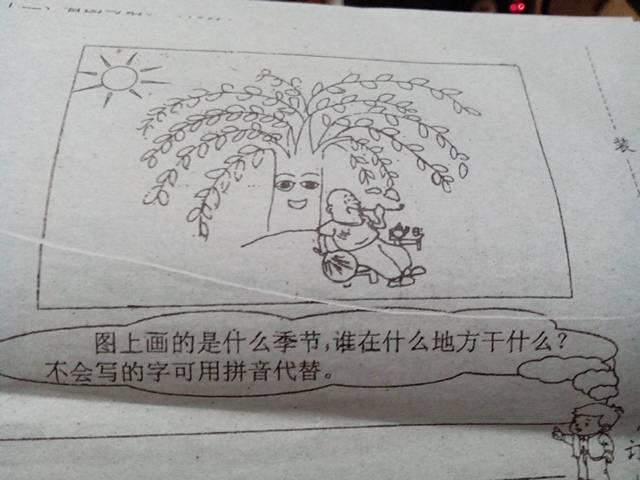 一年级看图写话