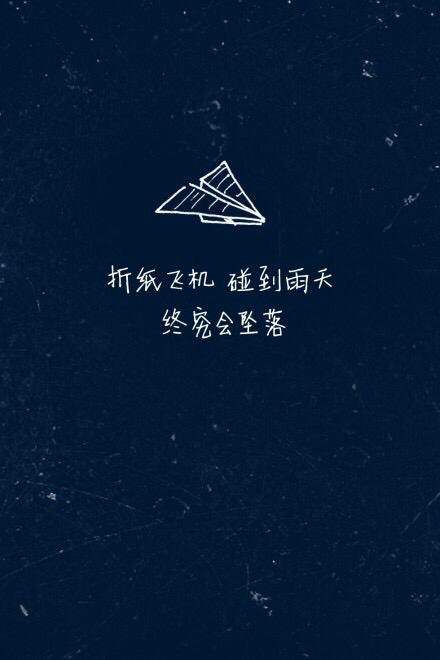 林俊杰歌词图片文字控