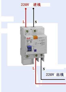 漏电保护器接线图