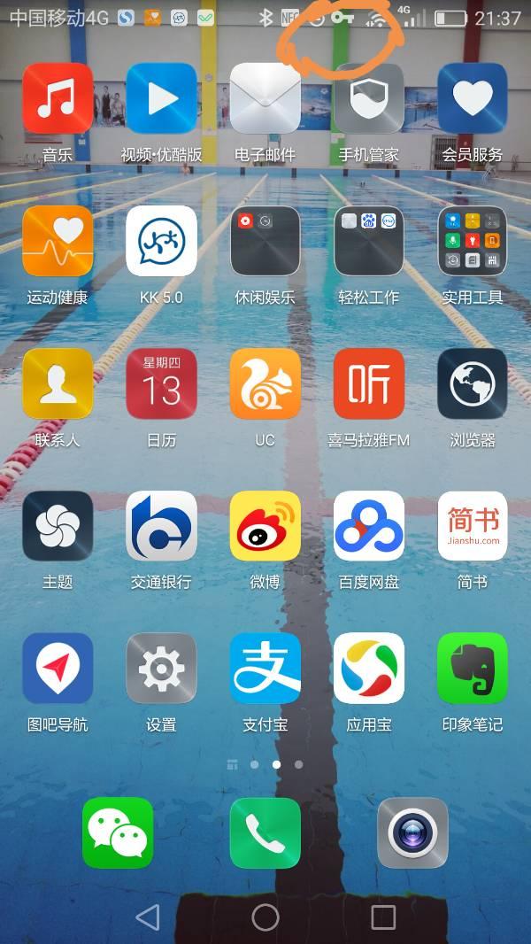 华为手机屏幕图标设置【相关词_ 华为手机屏幕上方图标】