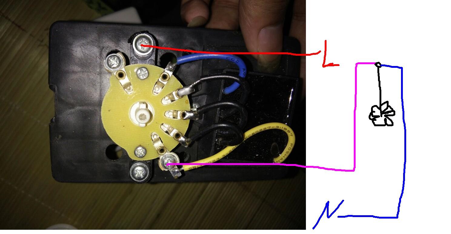 请问这个吊扇调速开关怎么接线 现在有四根线,两根接风扇,两根接电源