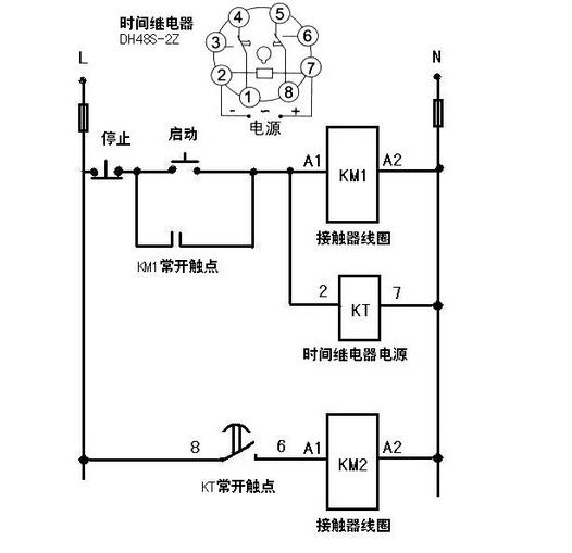 时间继电器的工作原理及接线图