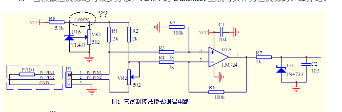 pt100做温度计的一个问题,关于桥式测温电路