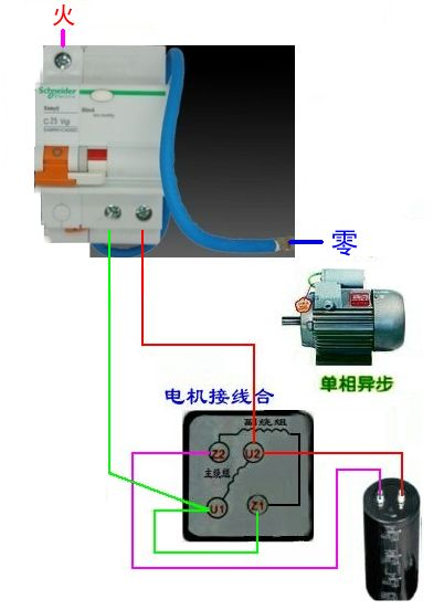 为什么63安的漏电开关带五台1.5p空调会跳闸